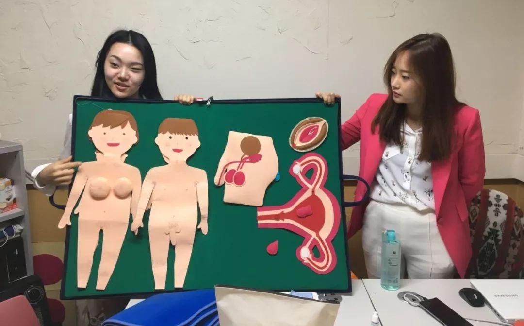 """韩国学校性教育被指""""畸形"""" 家长被迫""""报带工头"""""""