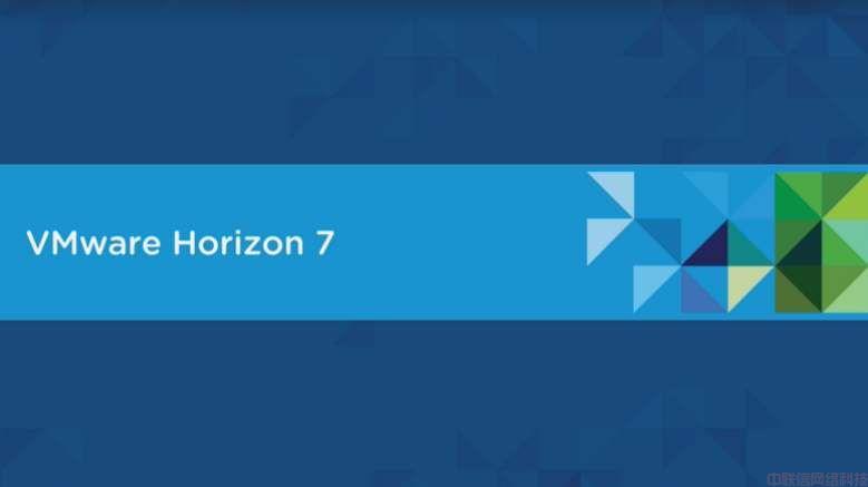 VMware Horizon标准版